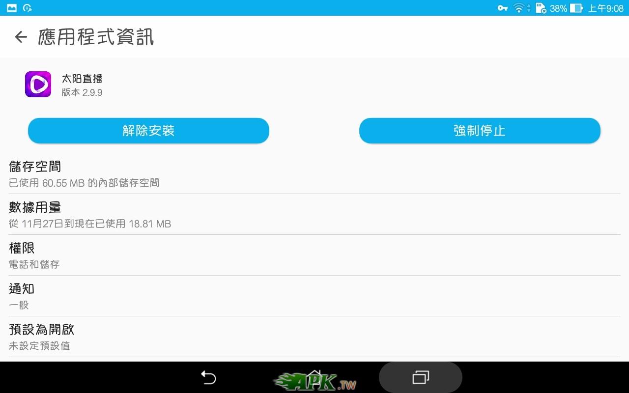 Screenshot_20201127-090839.jpg