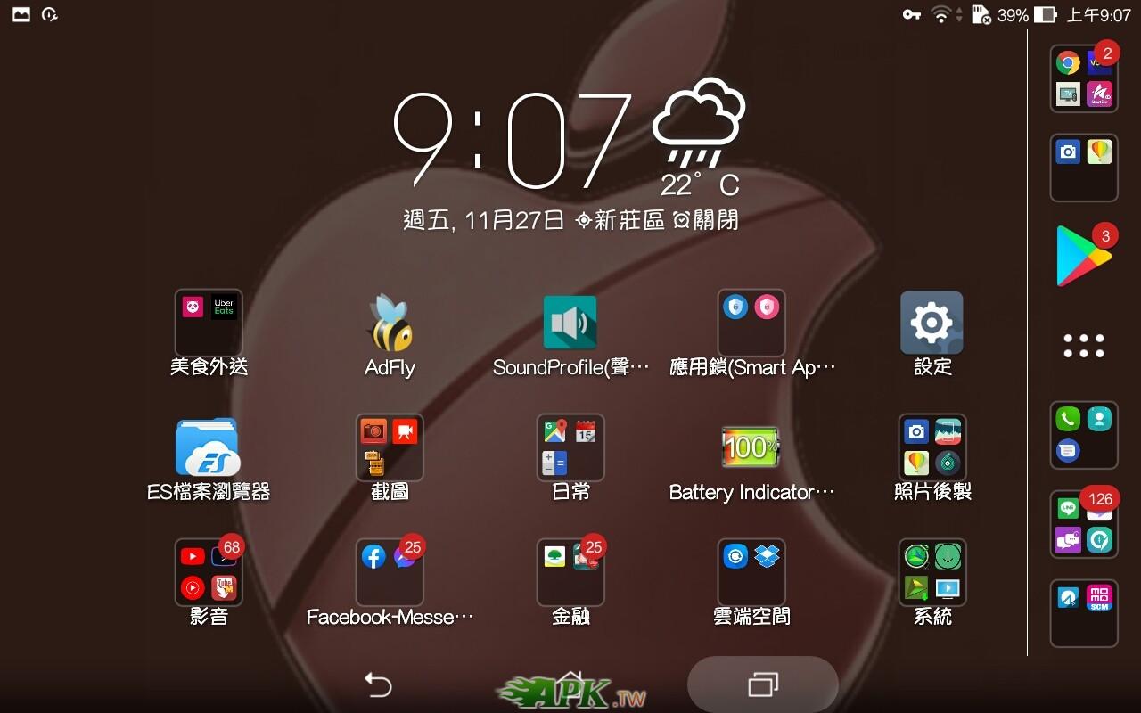 Screenshot_20201127-090747.jpg