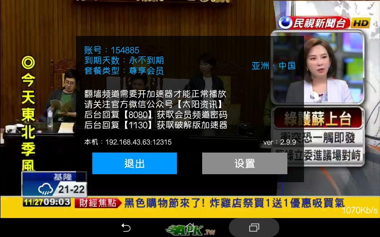 Screenshot_20201127-090741.jpg