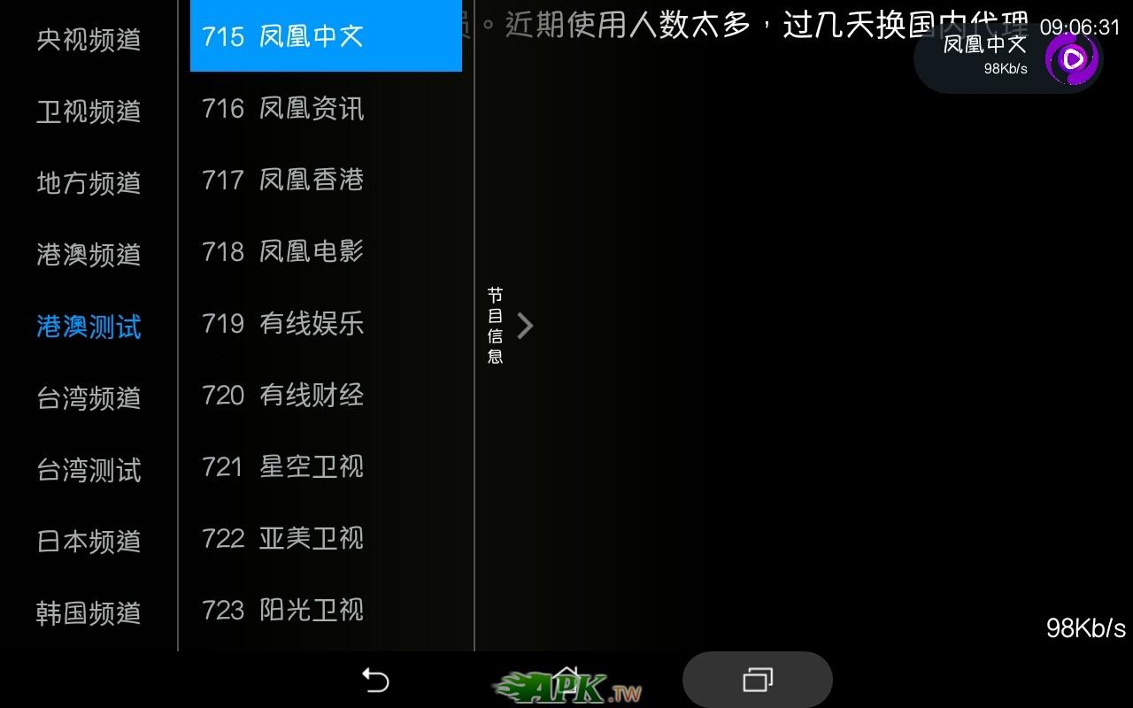 Screenshot_20201127-090633.jpg