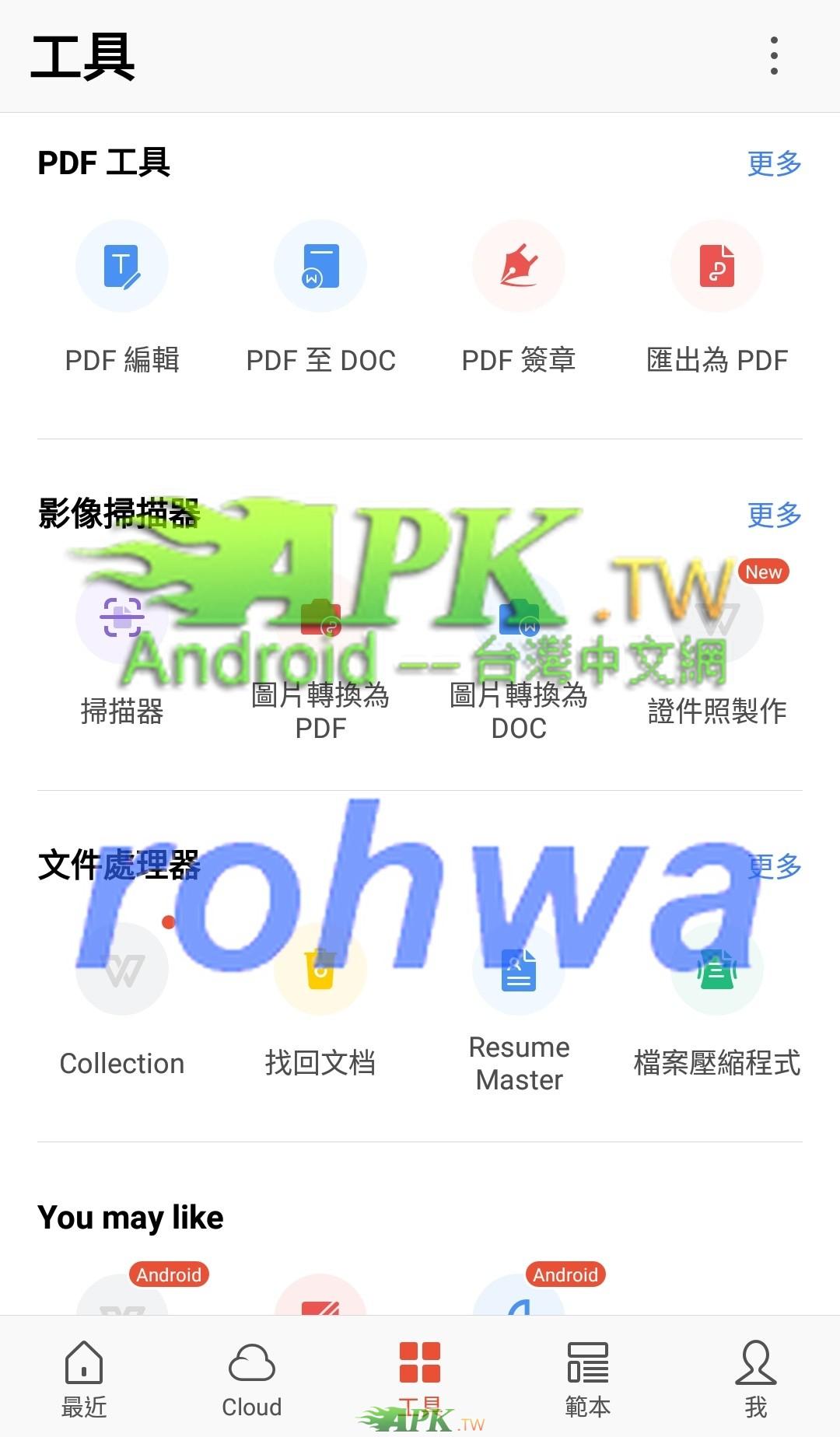 WPS__3_.jpg