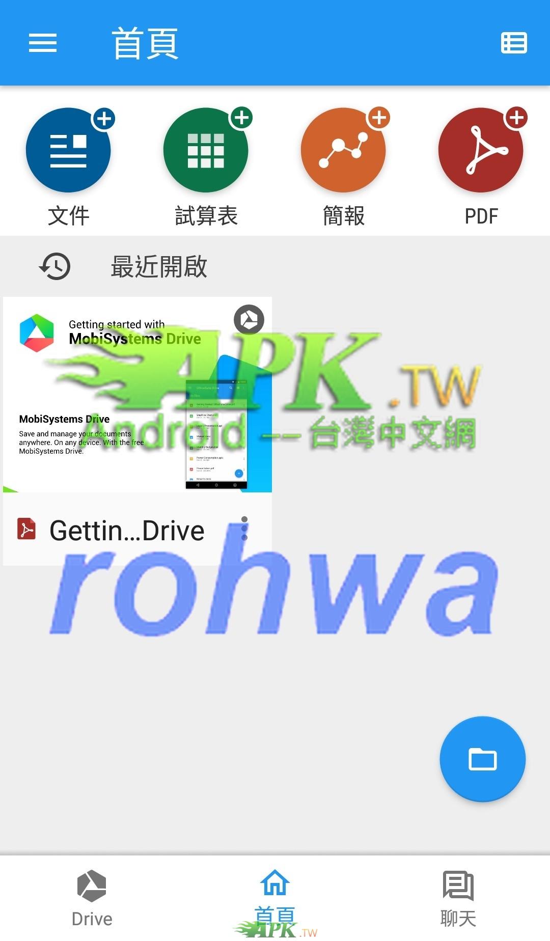 OfficeSuite_Pro__1_.jpg