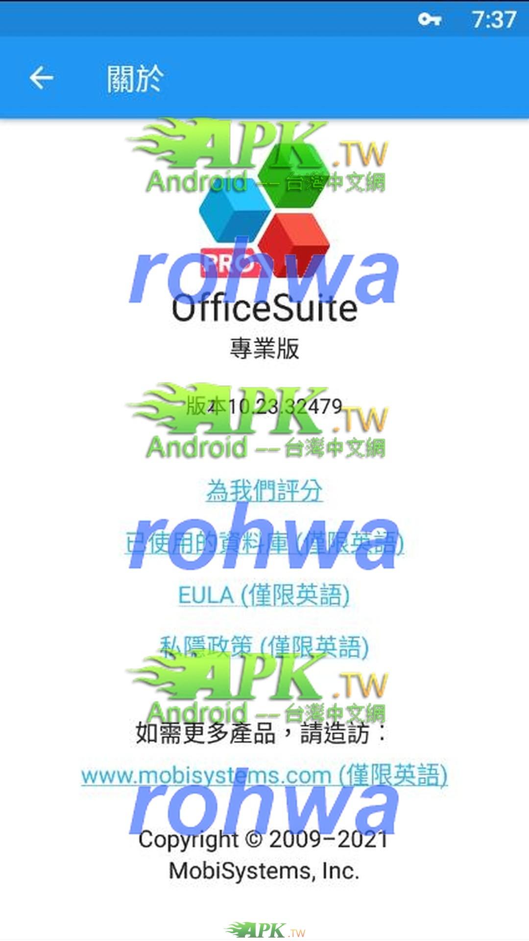 OfficeSuite_Pro__2__.jpg