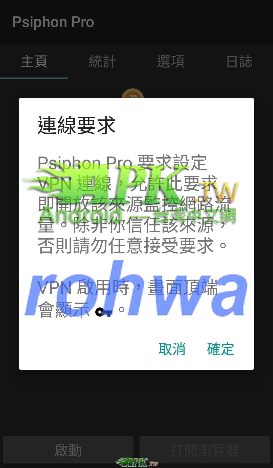 Psiphon__1_.jpg