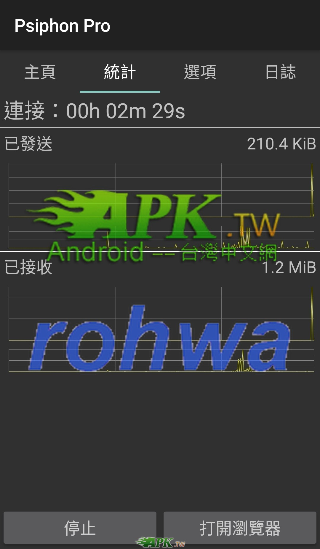 Psiphon__3_.jpg