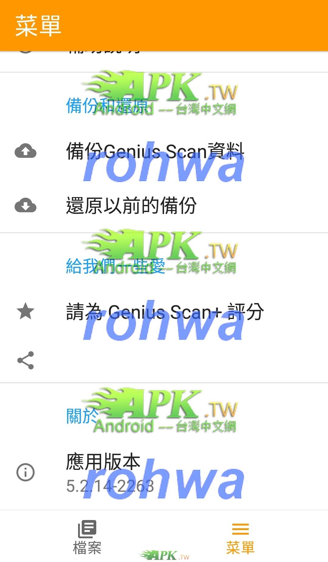 GeniusScan_Plus__2__.jpg