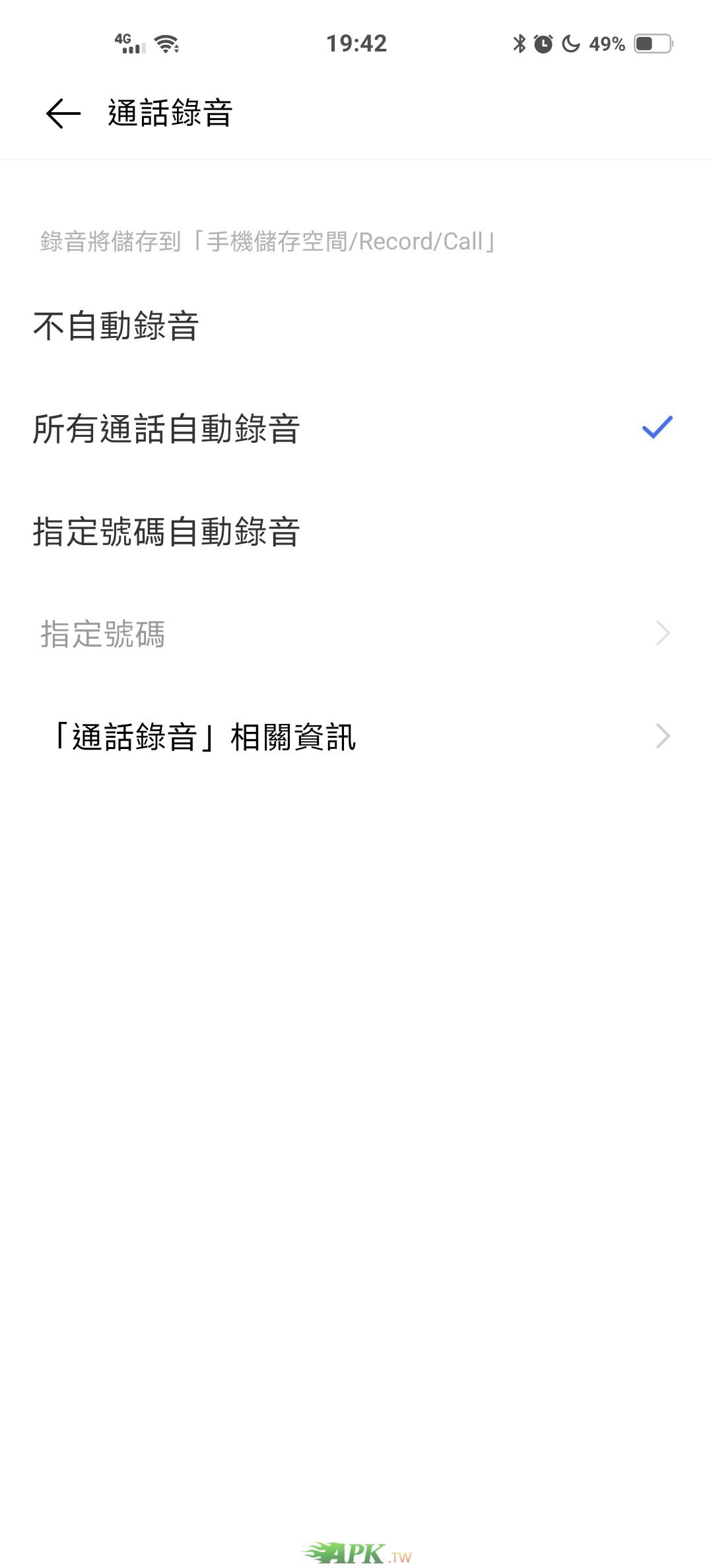 Screenshot_20201203_194231.jpg