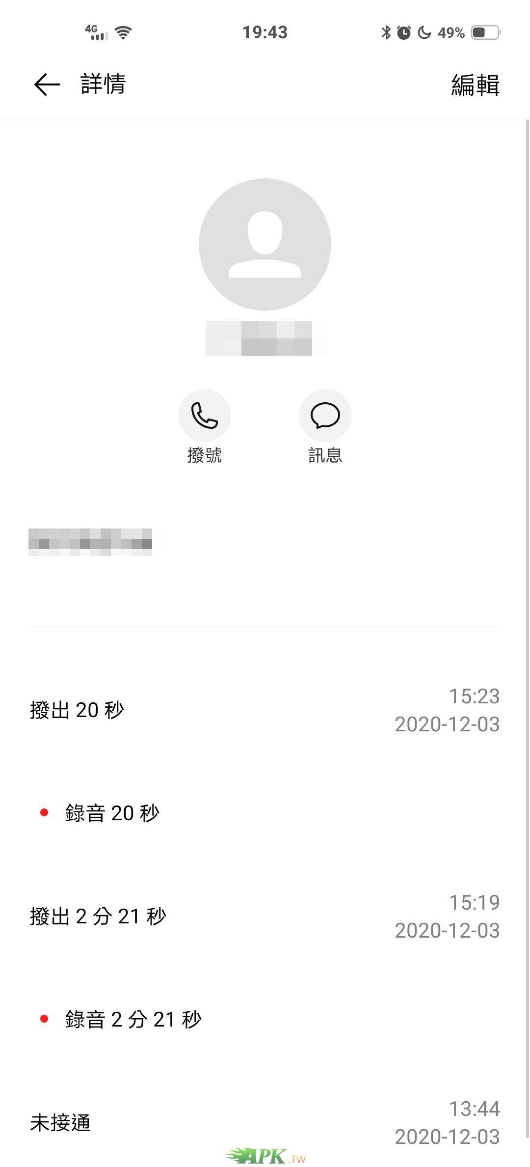 Screenshot_20201203_194322.jpg