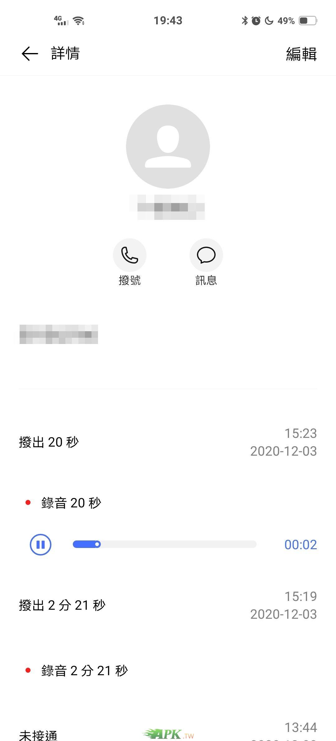 Screenshot_20201203_194331.jpg