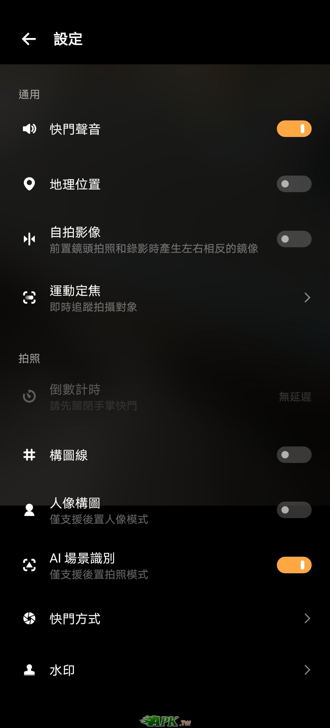 Screenshot_20201203_200732.jpg