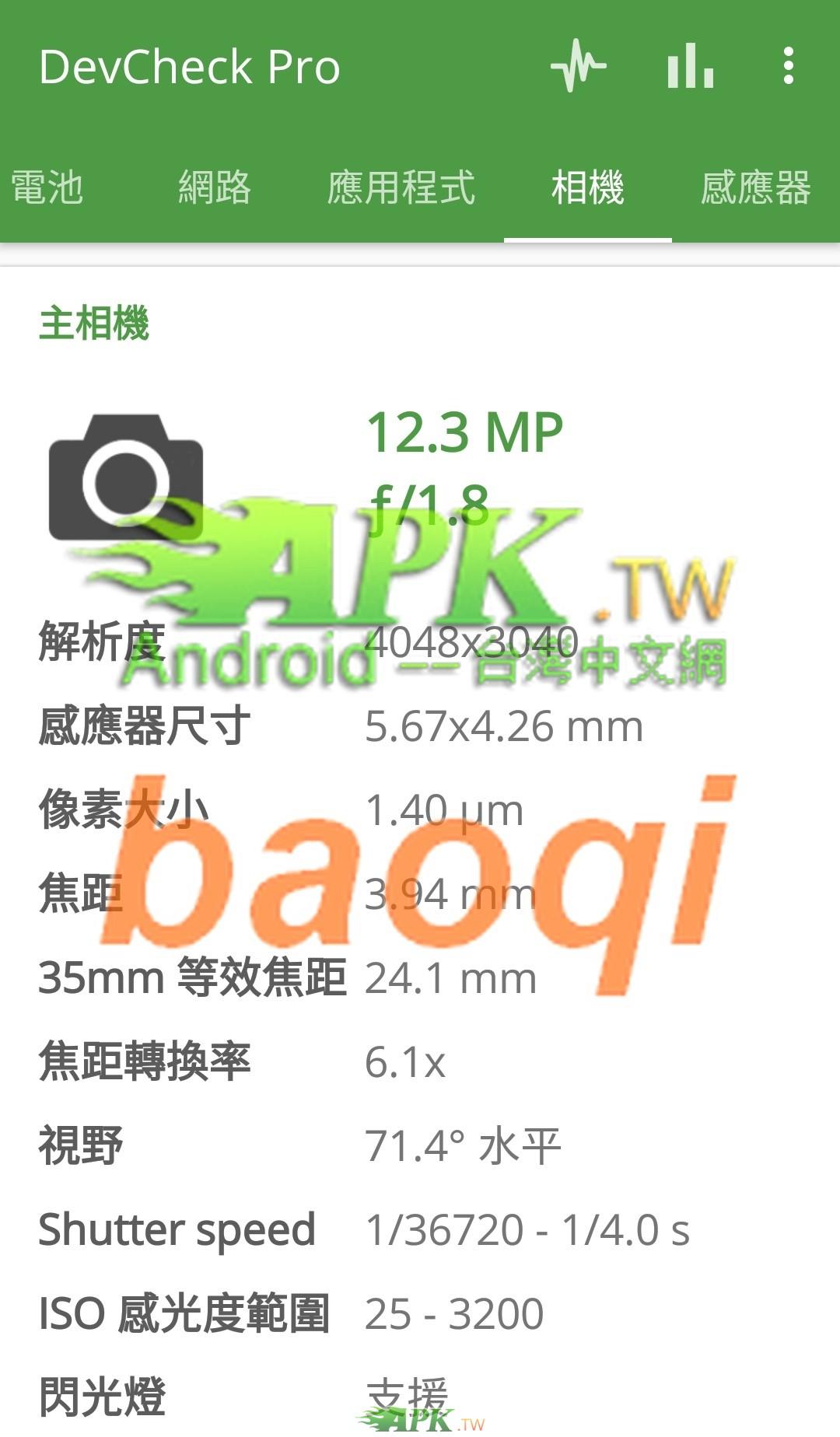 DevCheck_Pro__3_.jpg
