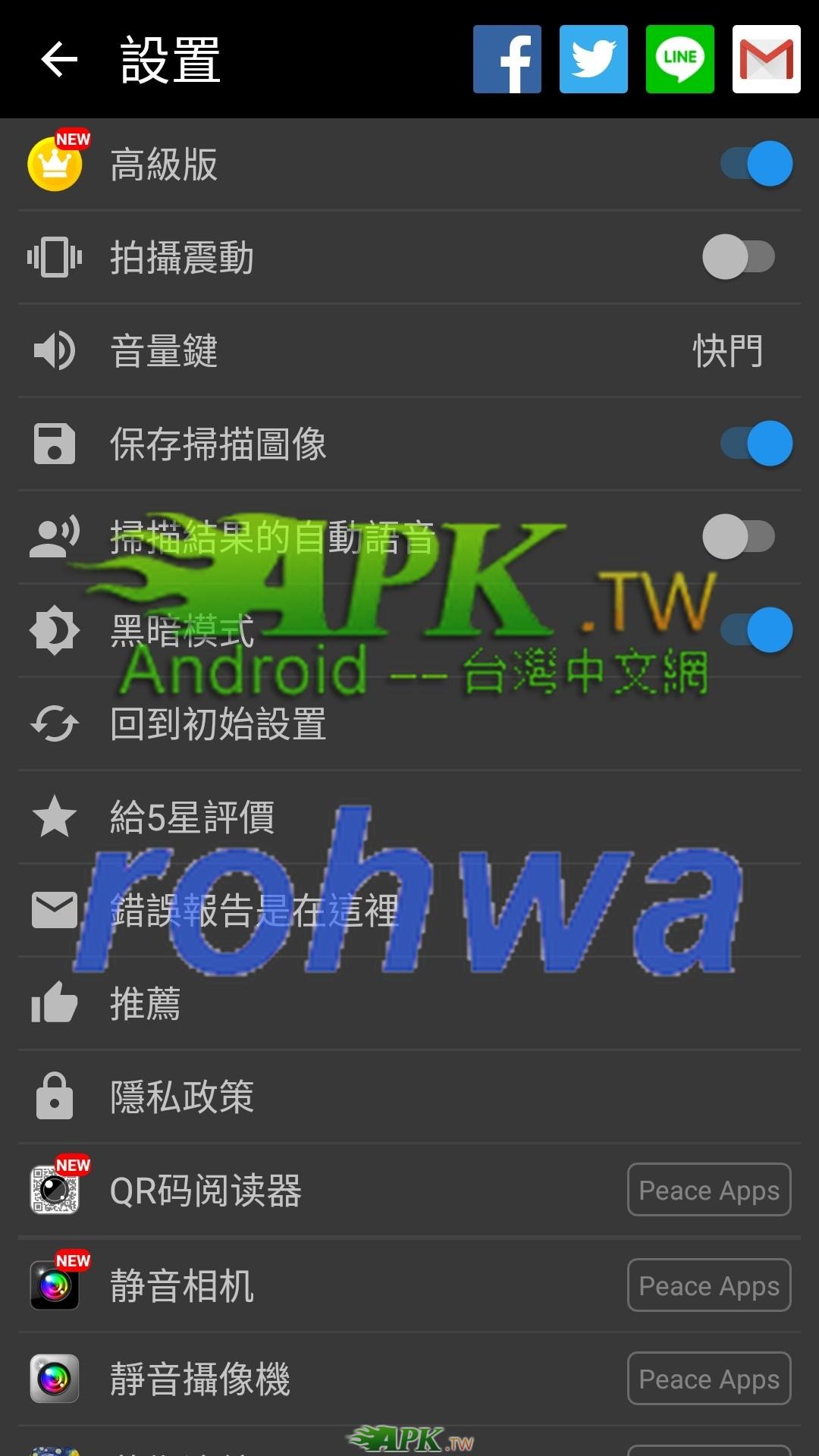 TextScanner__1_.jpg