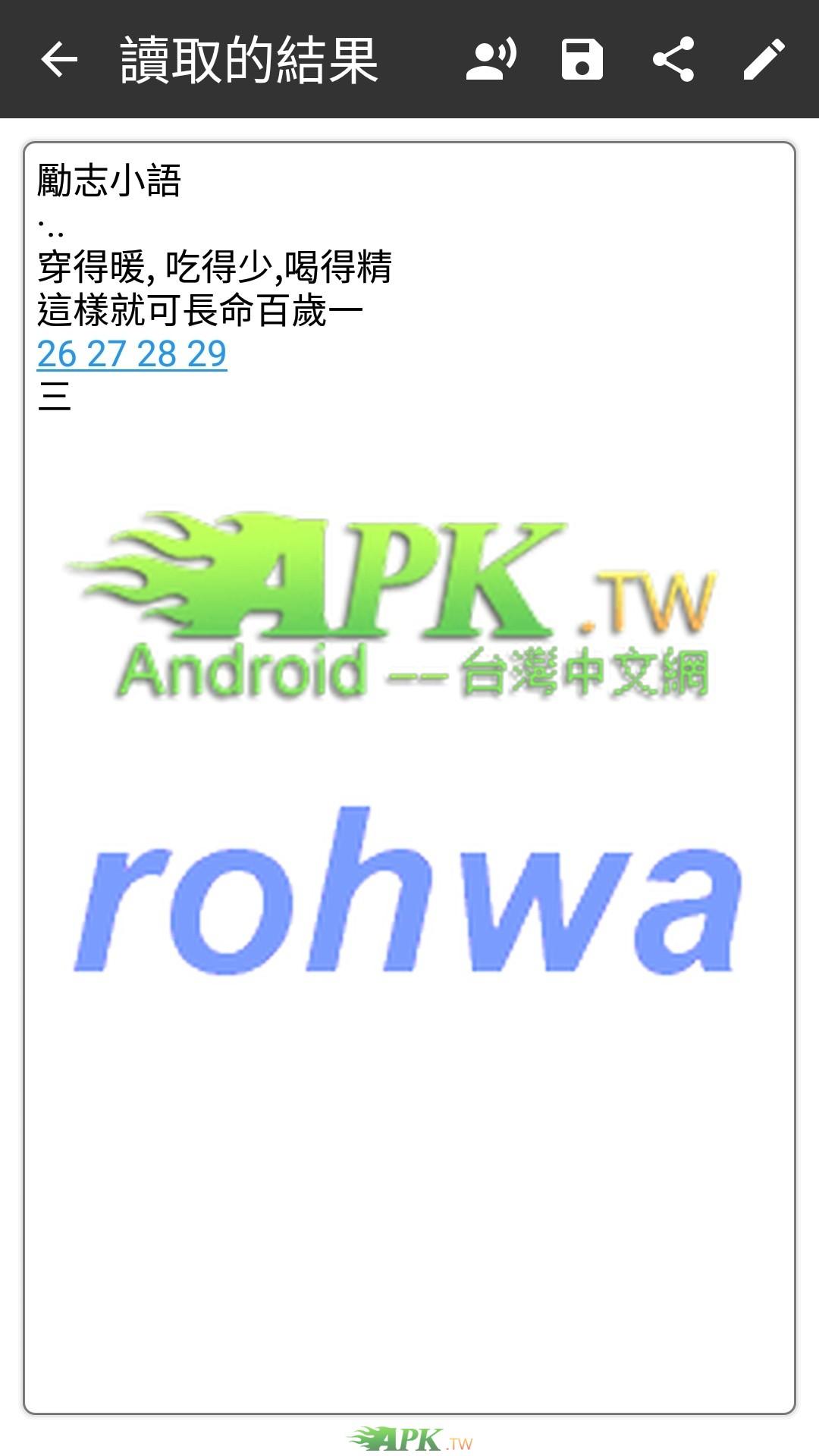TextScanner__3_.jpg