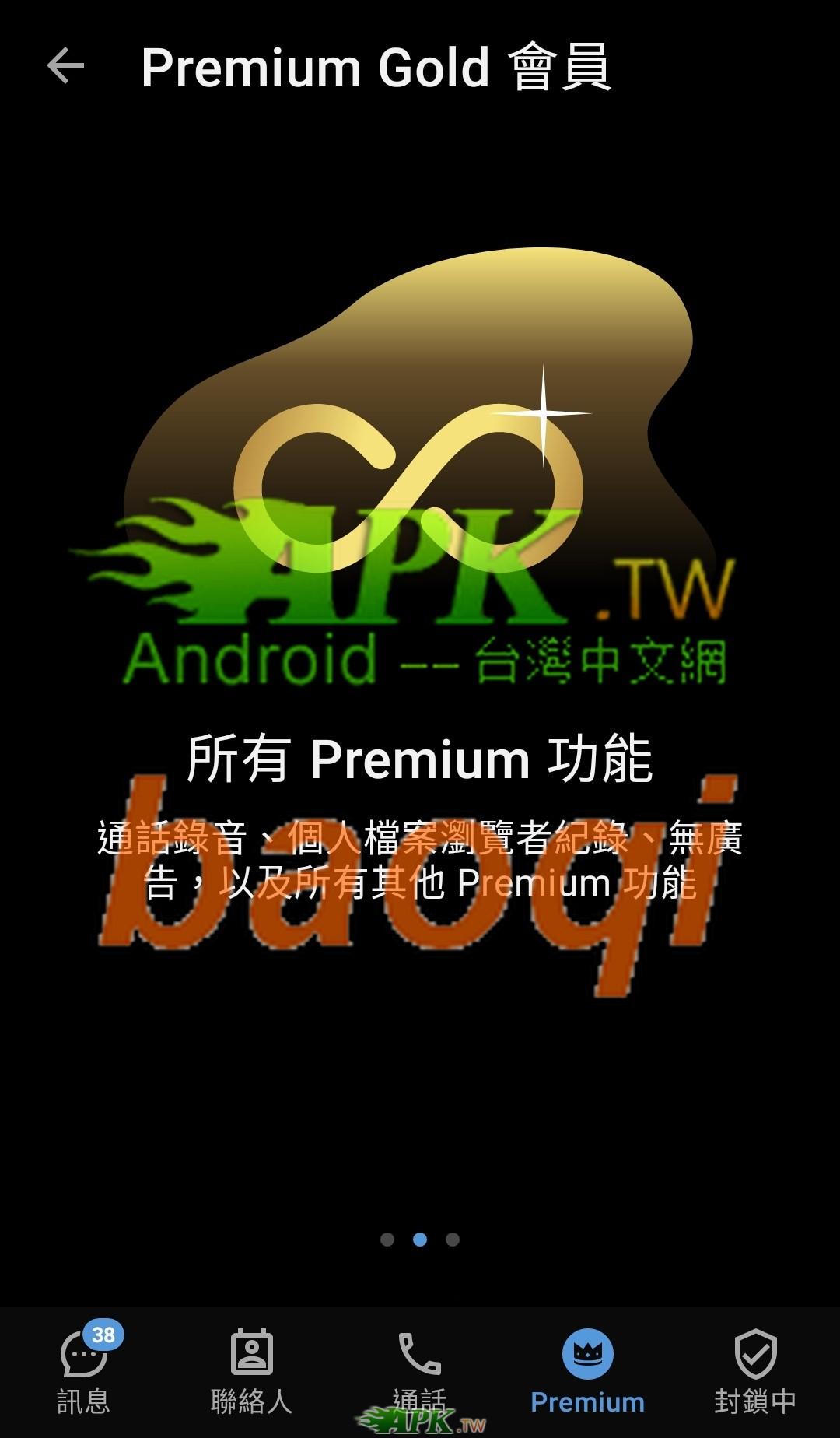 Truecaller_Premium_4_DARK_.jpg