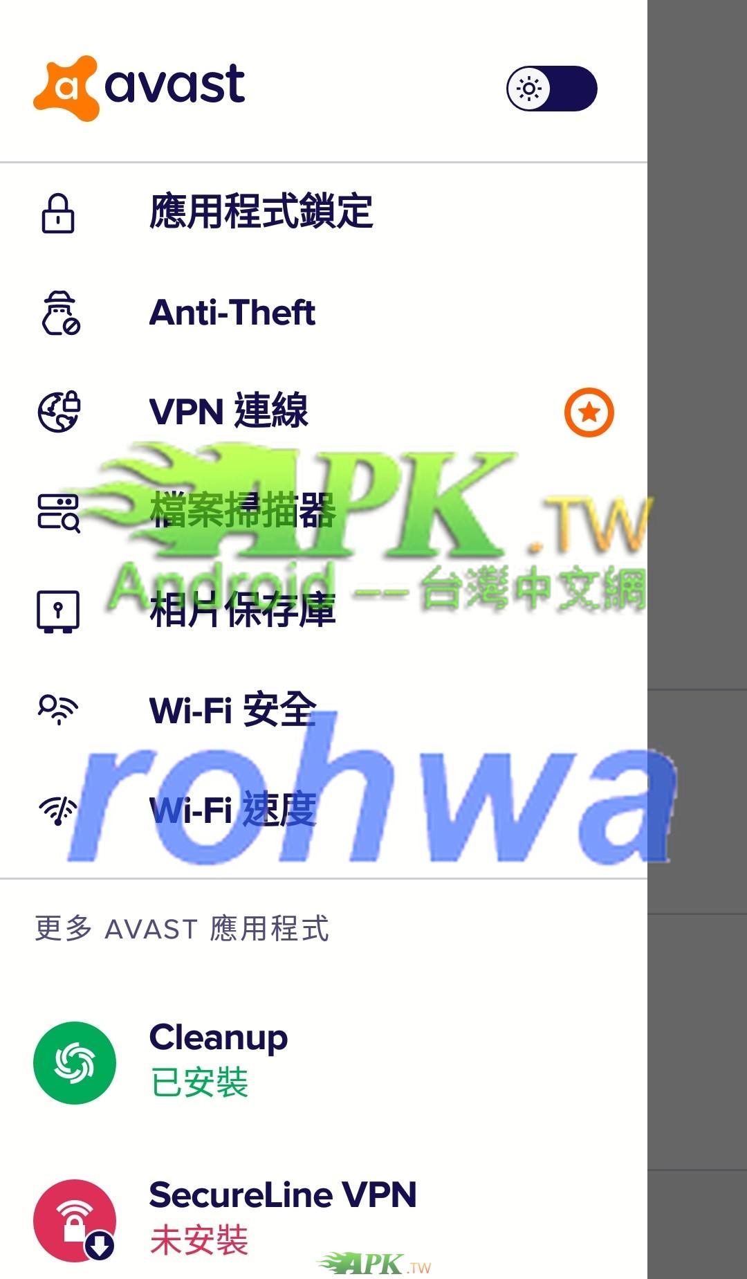 Avast__1_.jpg