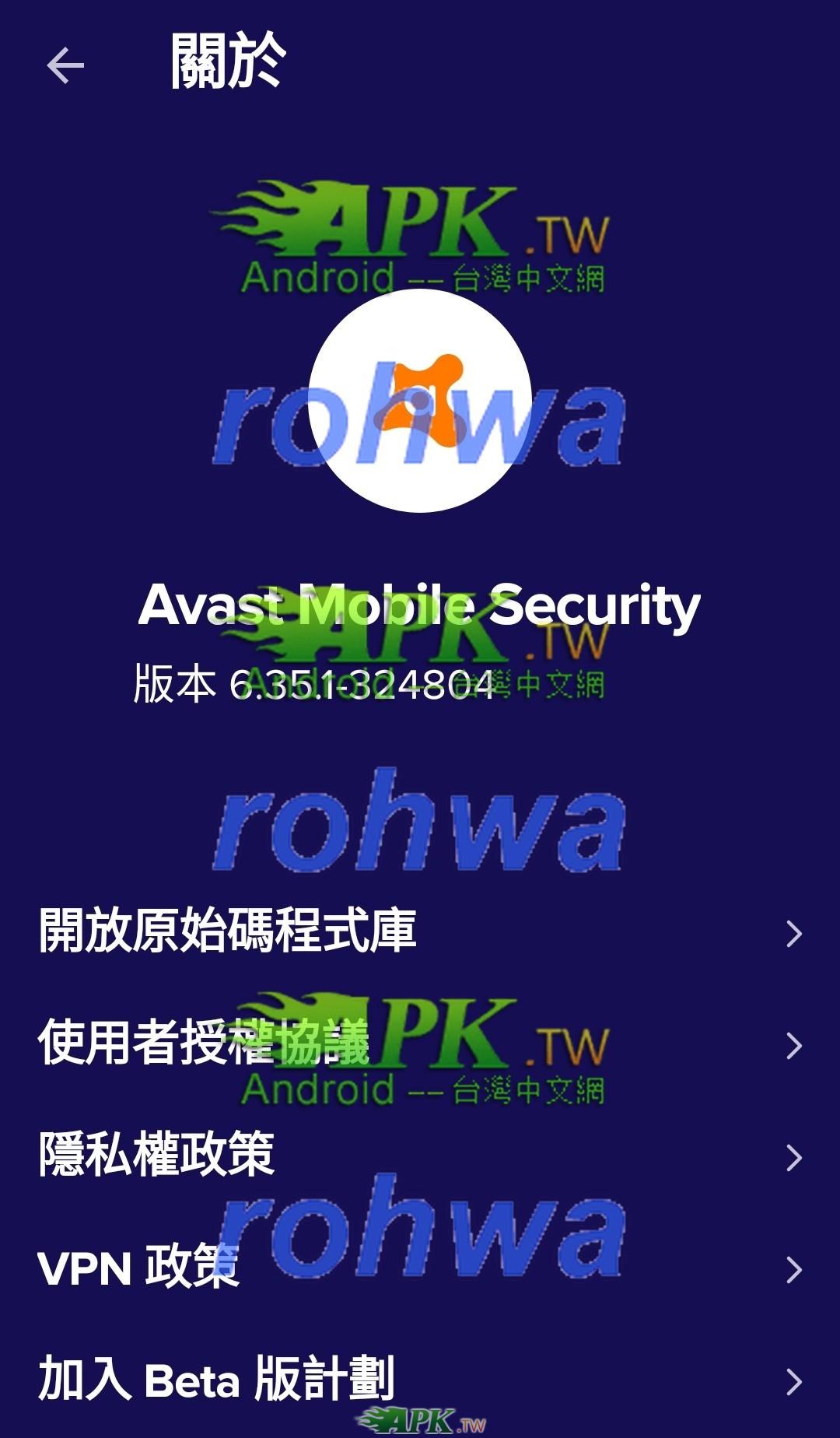 Avast__3__.jpg