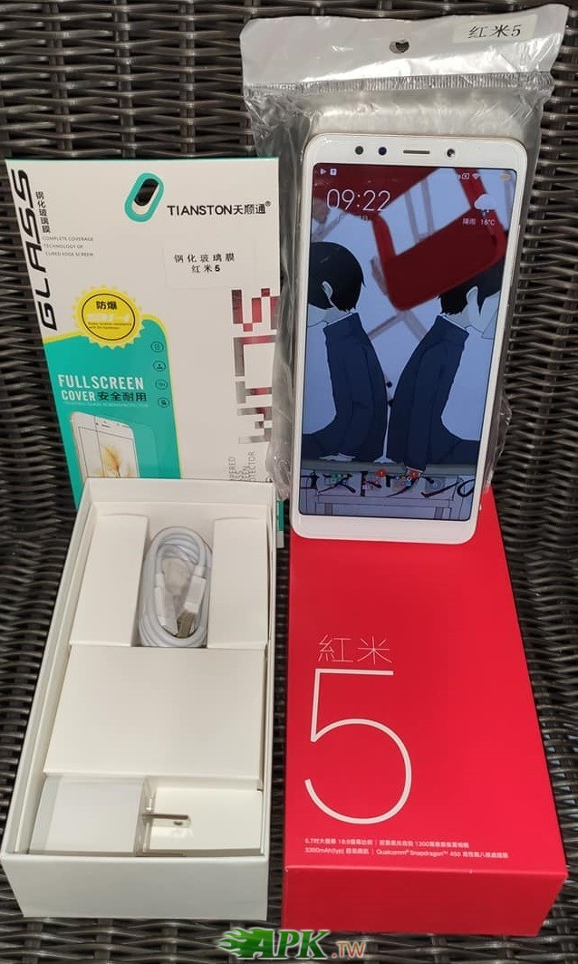 紅米5 台版 5.7吋 3 32G 手機.jpg