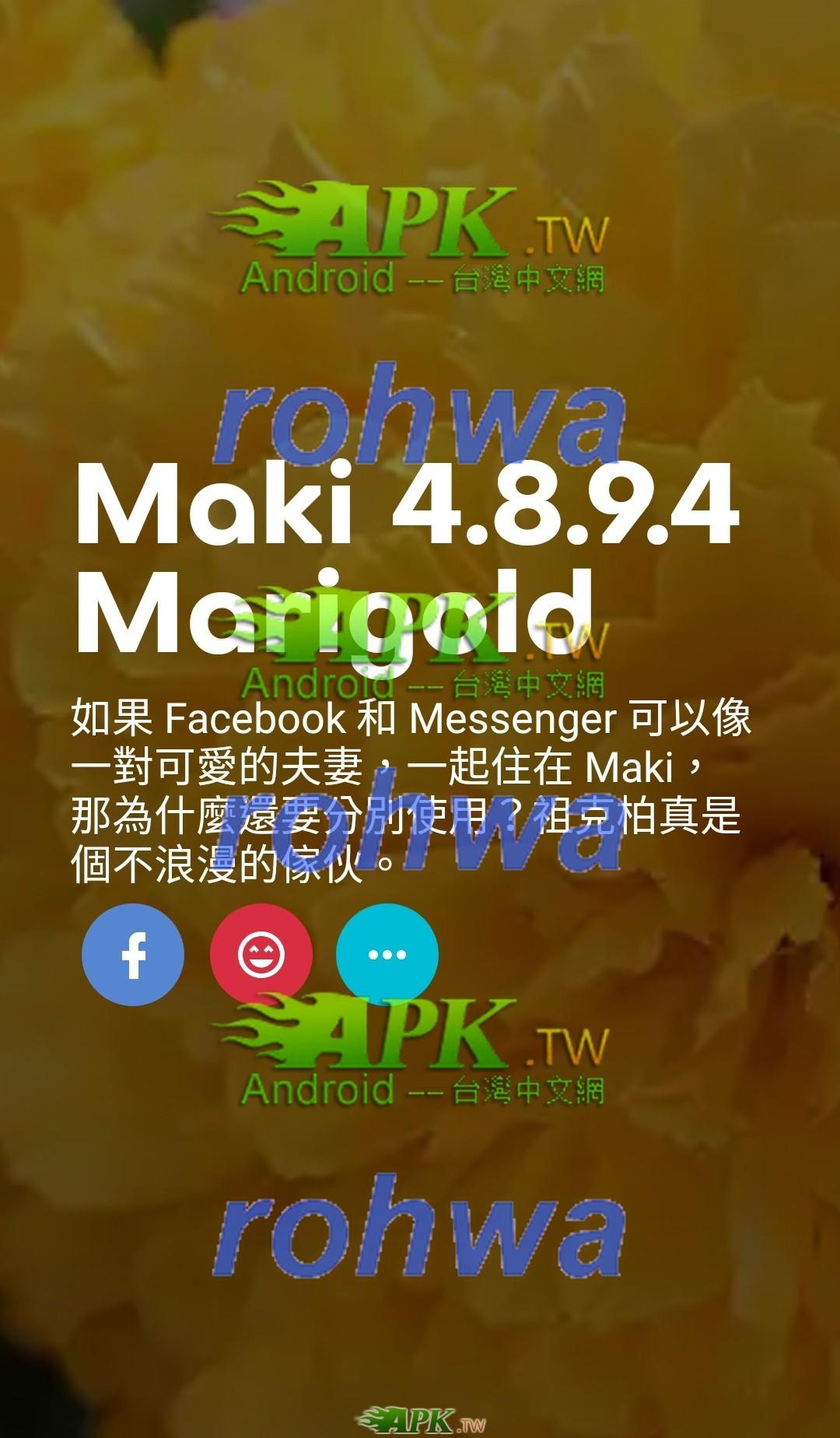 Maki__1__.jpg