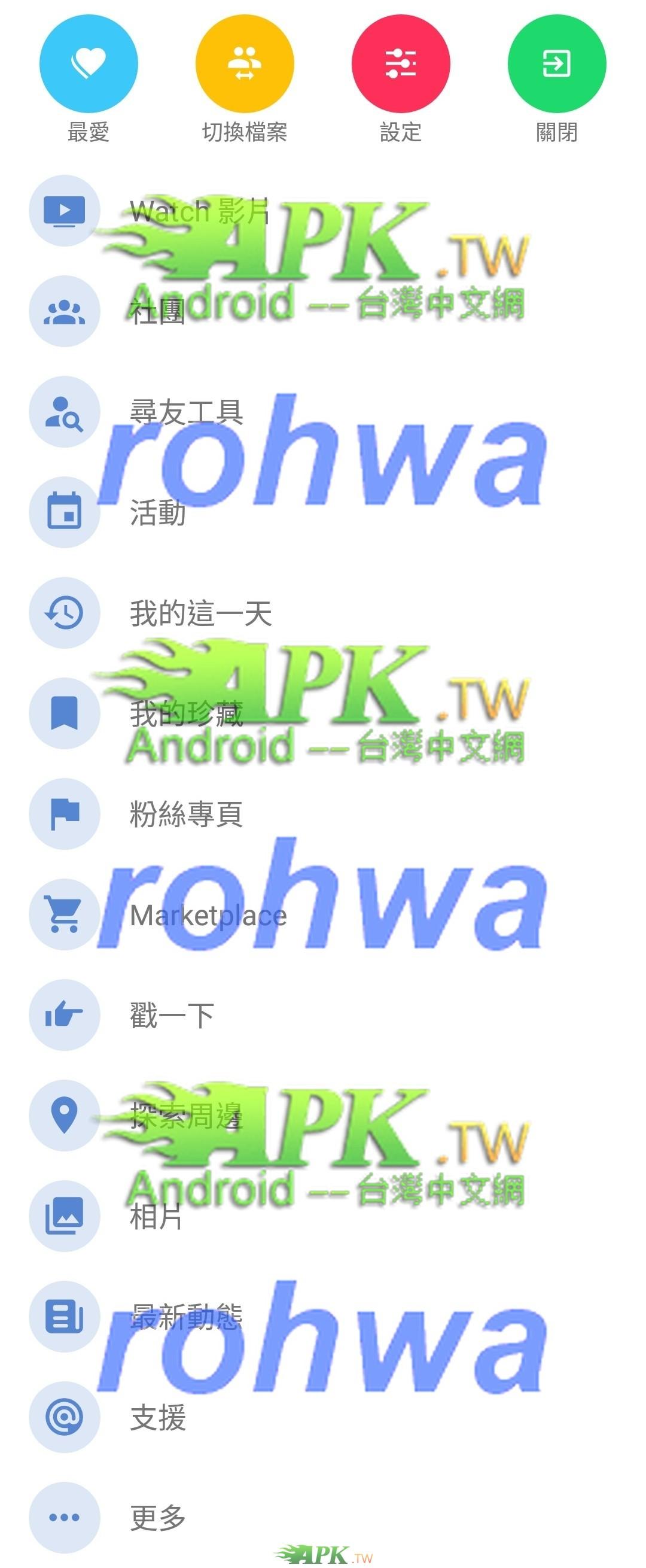 Maki__4_.jpg