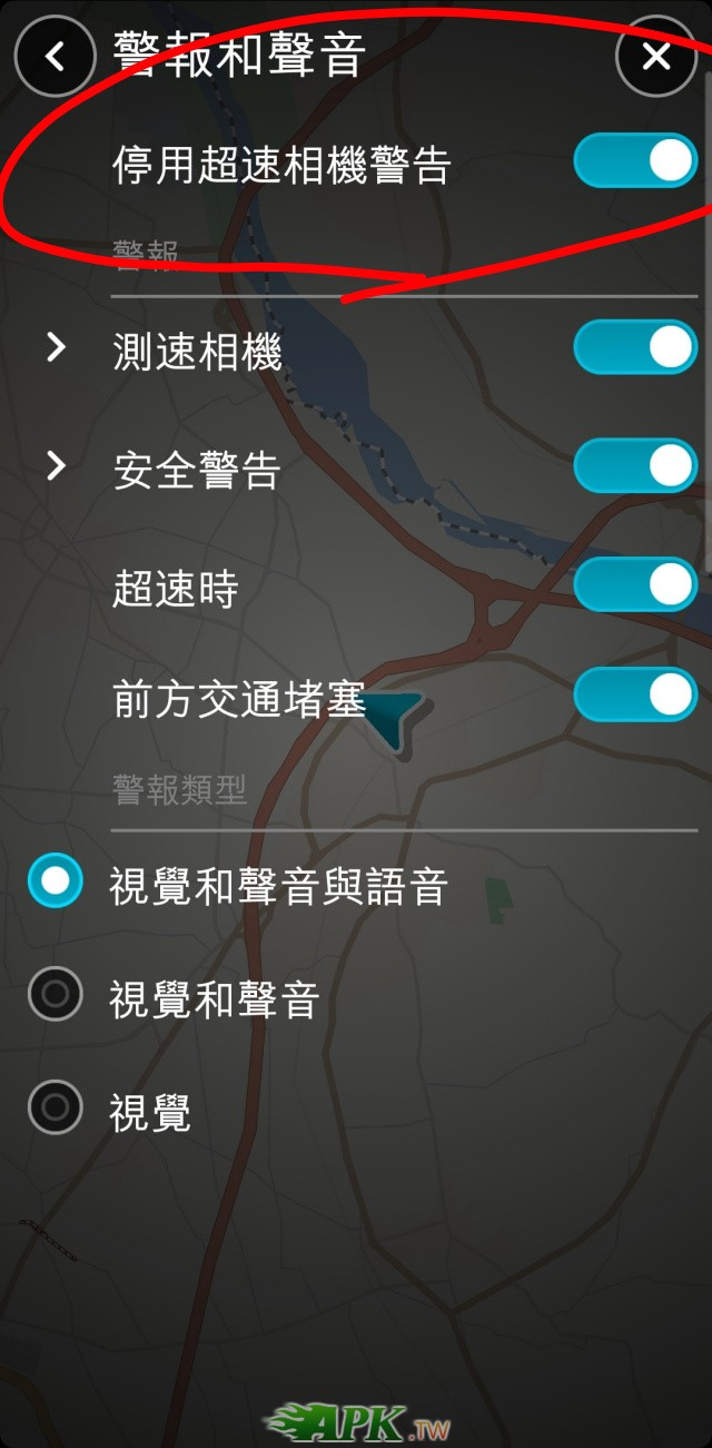Screenshot_20201227-131236_TomTom.jpg