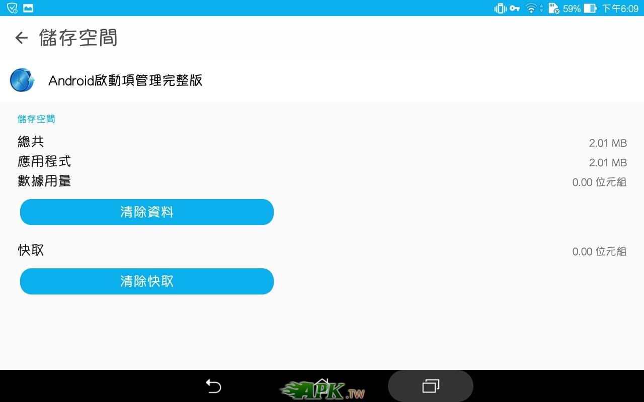 Screenshot_20201227-180904.jpg