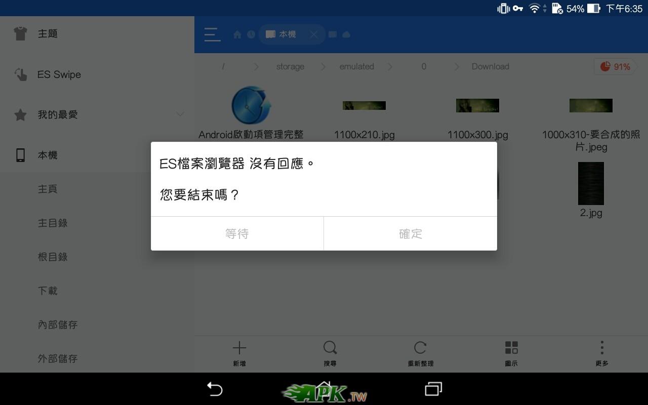 Screenshot_20201227-183519.jpg