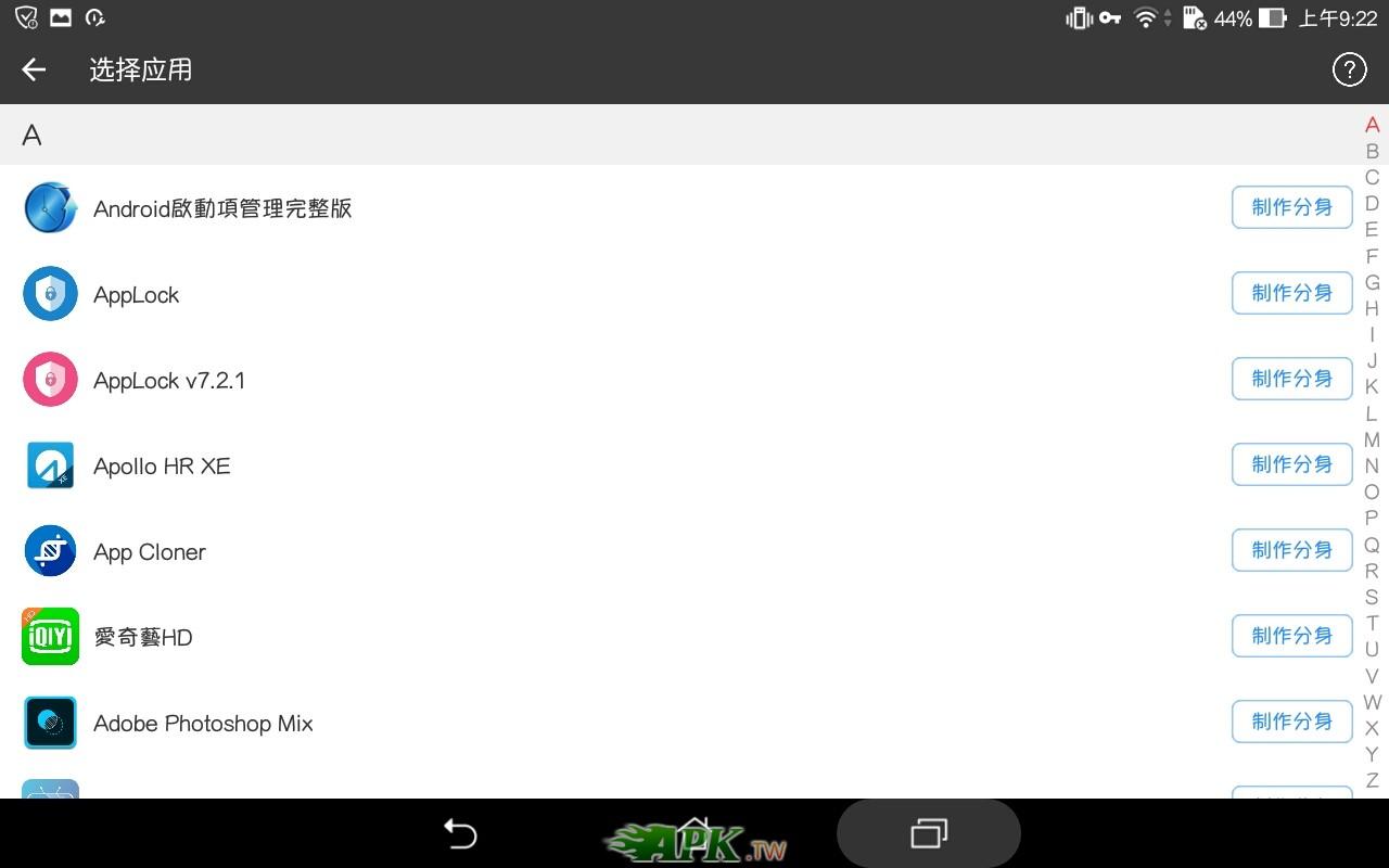 Screenshot_20201228-092202.jpg
