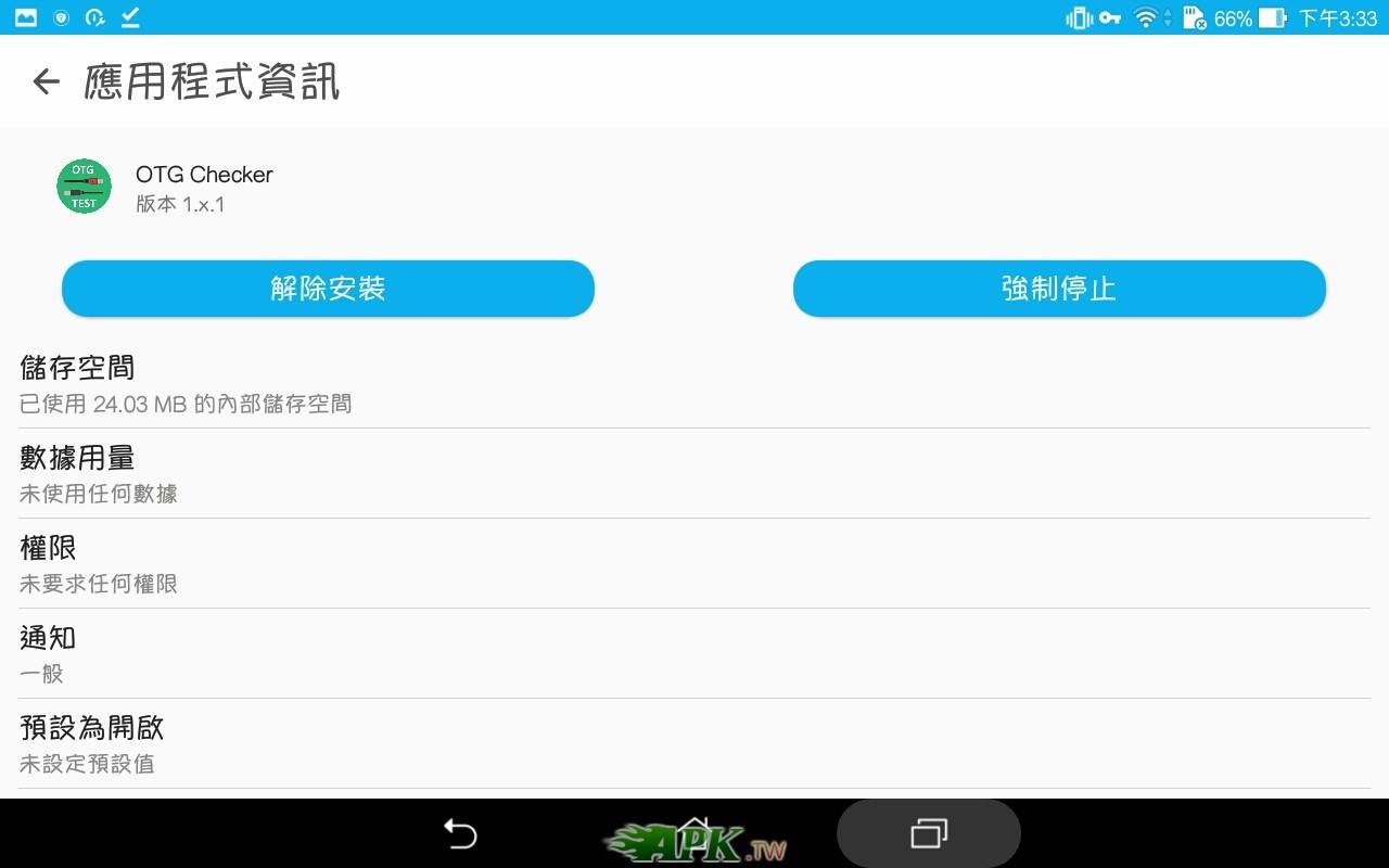 Screenshot_20201231-153340.jpg