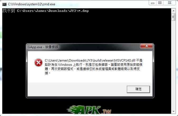 Screenshot_2021-01-04-11-40-00.png