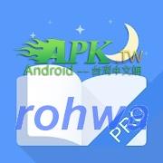Moon_Reader  0_.jpg