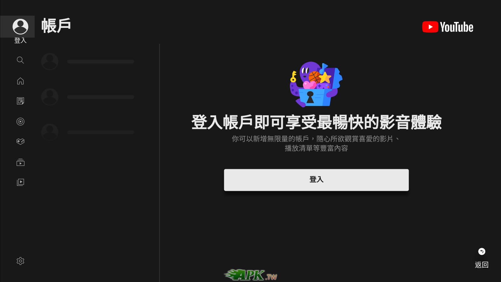 com.liskovsoft.videomanager_Screenshot_2021.01.08_18.55.15.jpeg