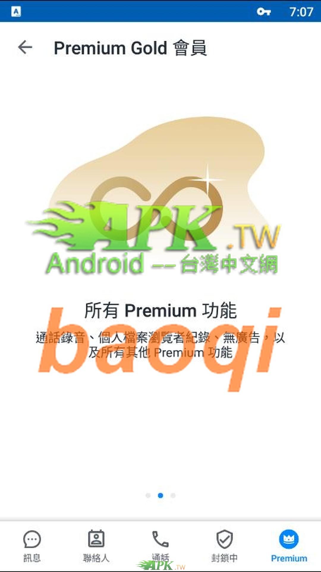 Truecaller_Premium_4_Gold_.jpg