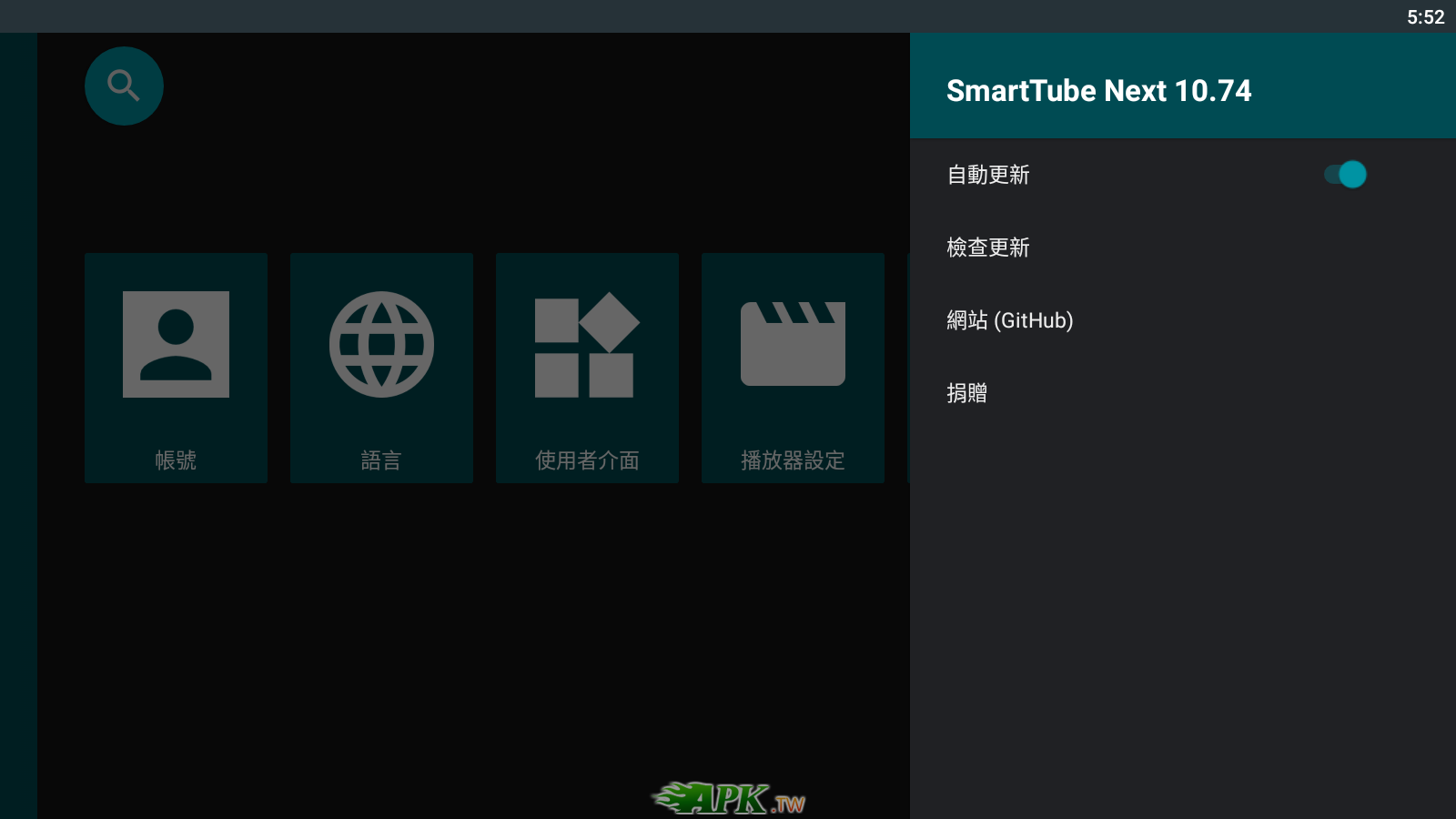 com.liskovsoft.smarttubetv.bet_Screenshot_2021.01.12_17.52.09.jpeg