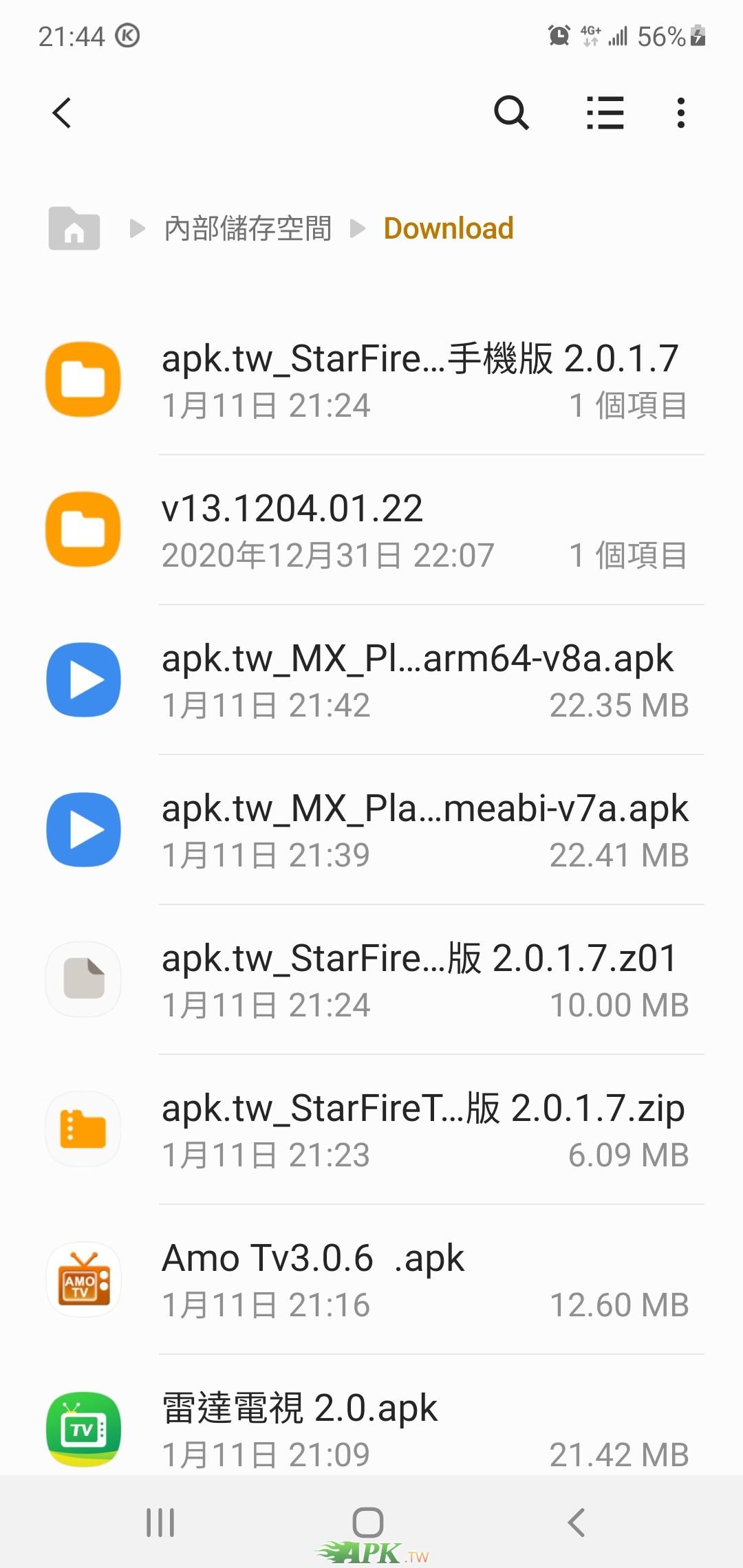 Screenshot_20210111-214418_My Files.jpg