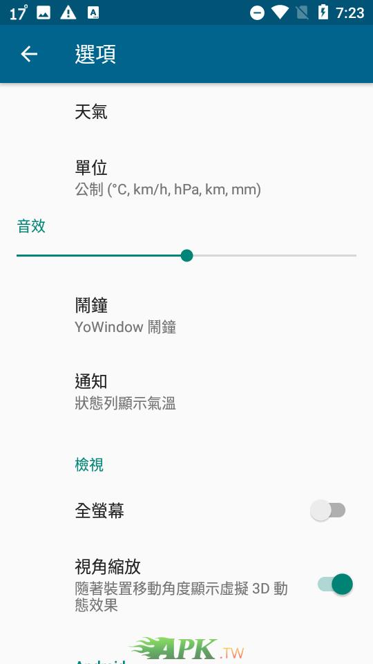 Screenshot_20210116-192349.png