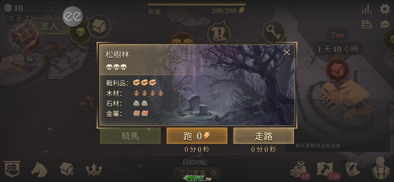 Screenshot_20210117-061332957.jpg