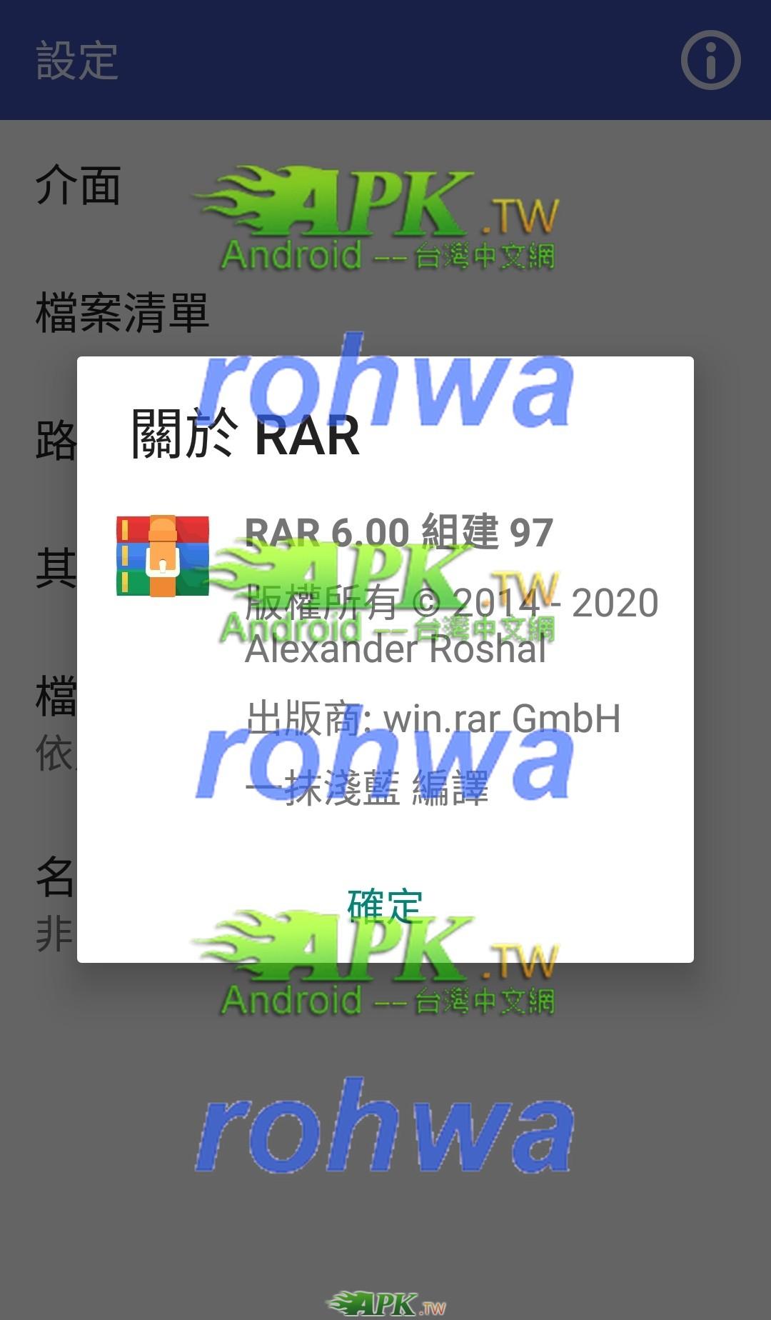 RAR__4__.jpg