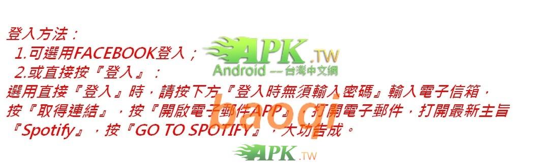 Spotify__LOGIN_.jpg