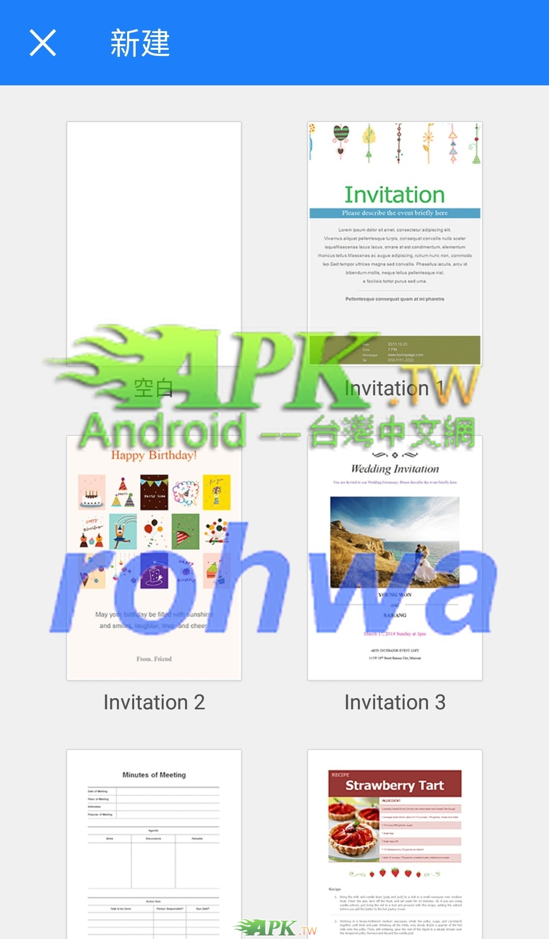 PolarisOffice__2_.jpg