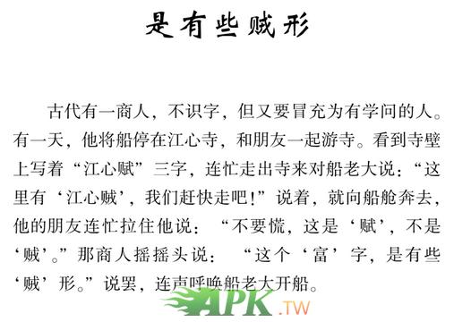 ShareX_4_2021-01-23_07-52-19.png