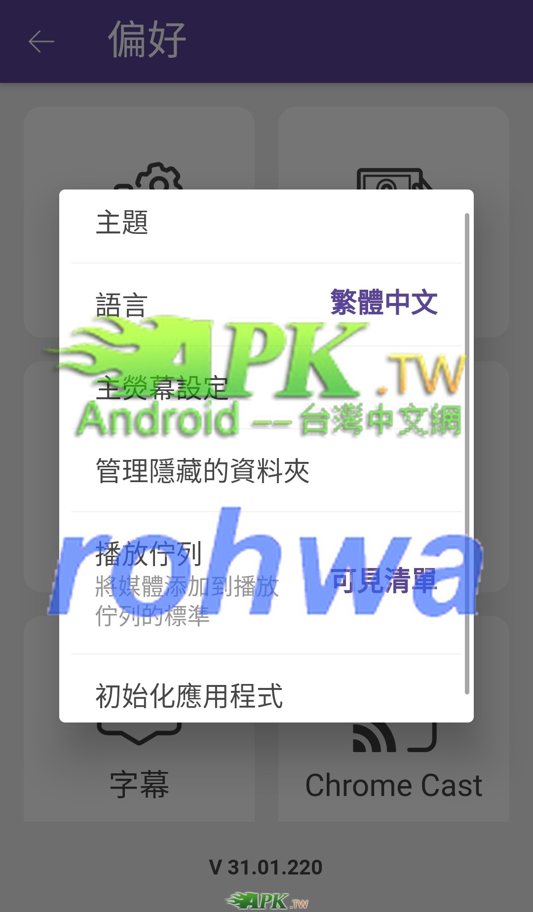 KMPlayer__1__.jpg