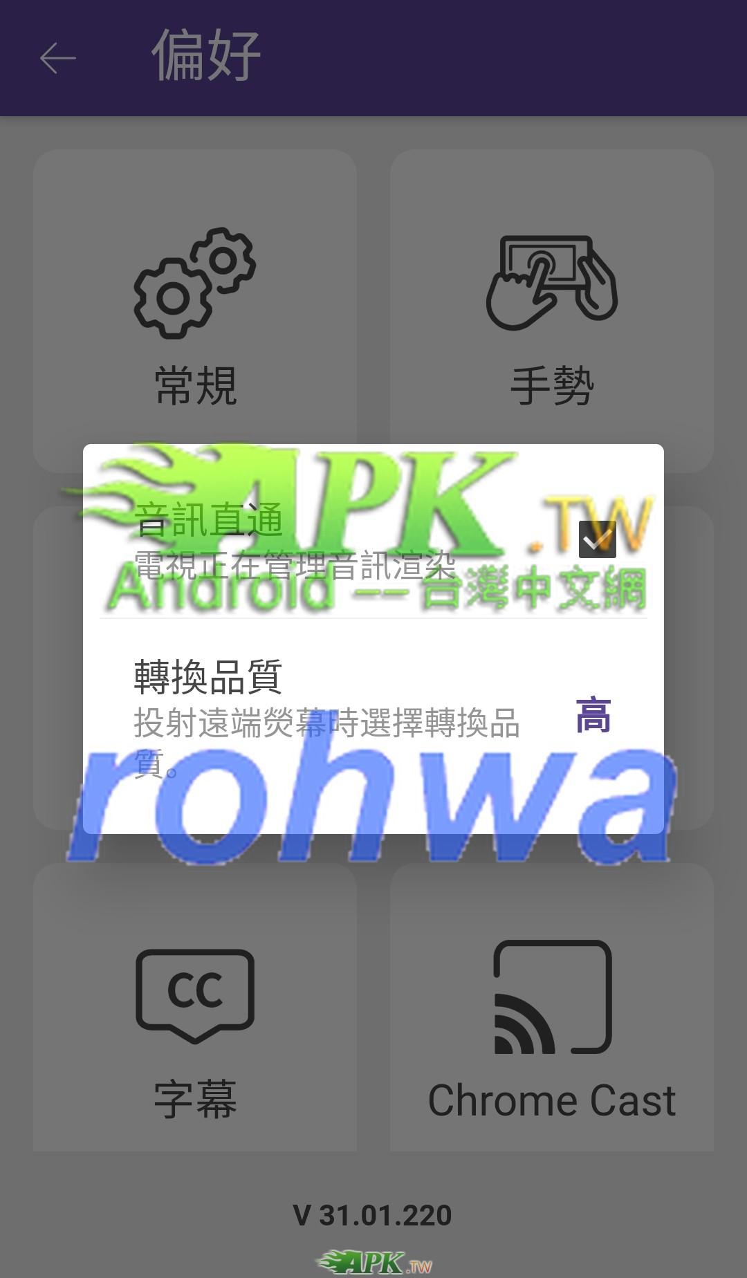 KMPlayer__2__.jpg