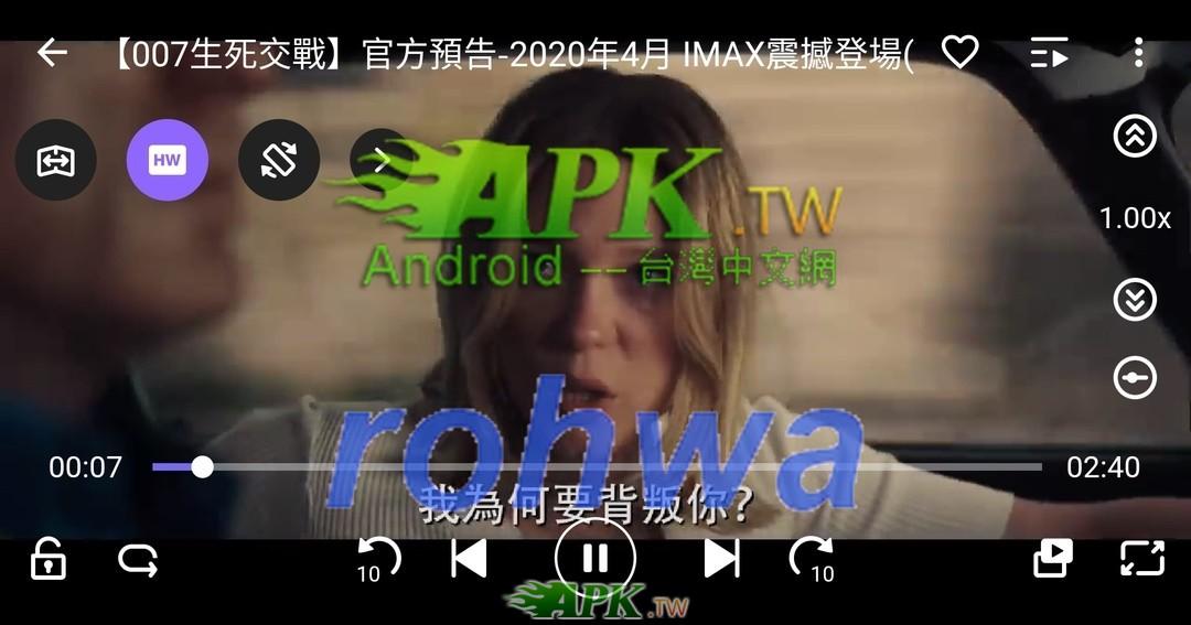 KMPlayer__3_.jpg