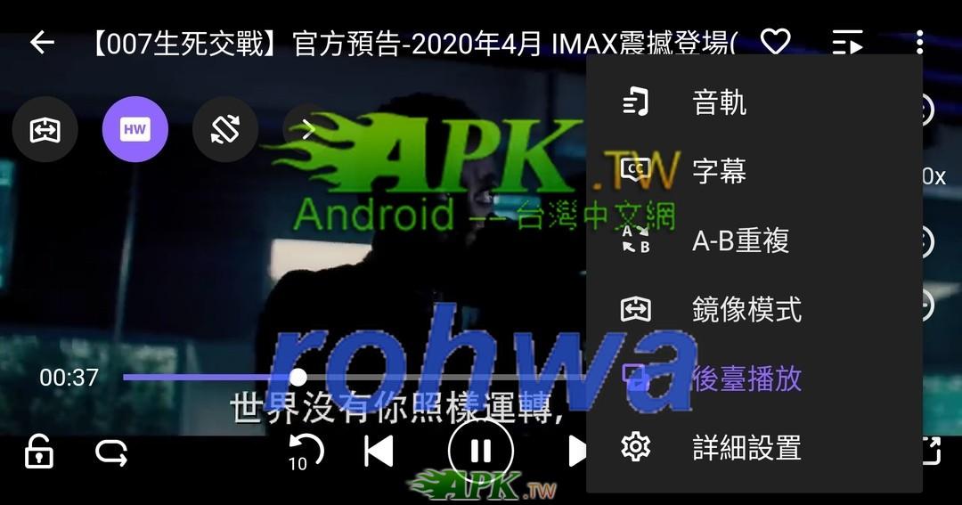 KMPlayer__4_.jpg