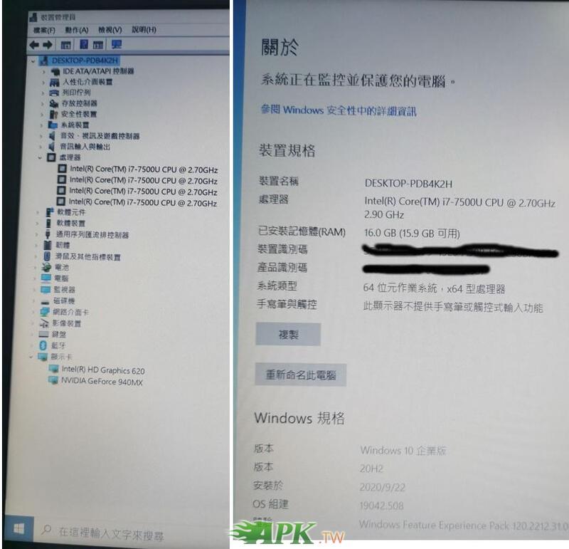 HP 15.6吋/i7-7500U/16GB(DDR4)/雙硬碟/雙顯示