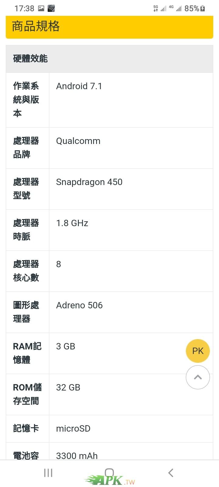 Screenshot_20210127-173835_Chrome.jpg