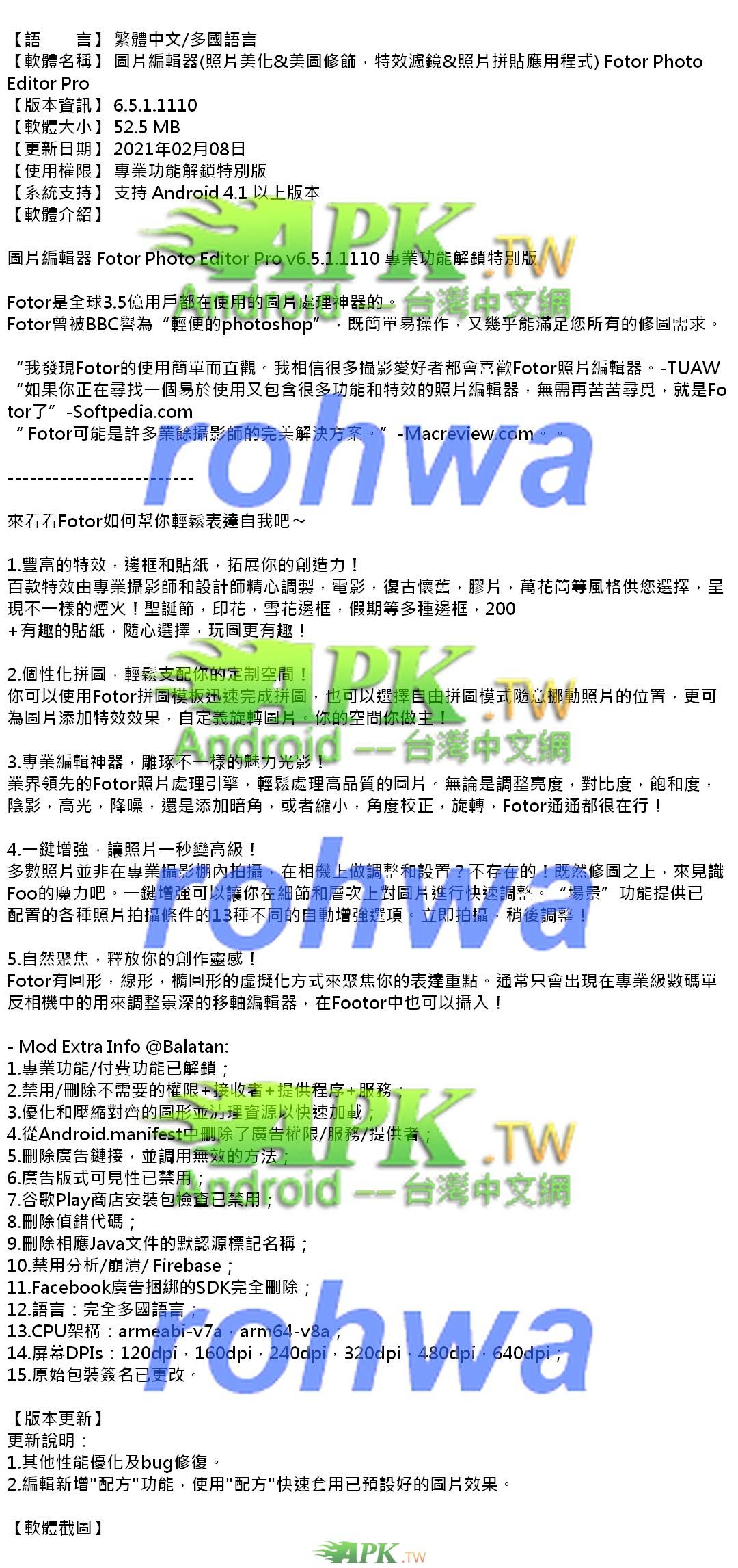 Fotor_Premium_6.5.1.1110_.jpg