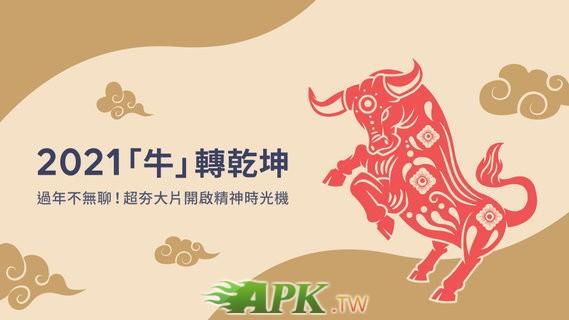 campaign_cny_21020300.jpg