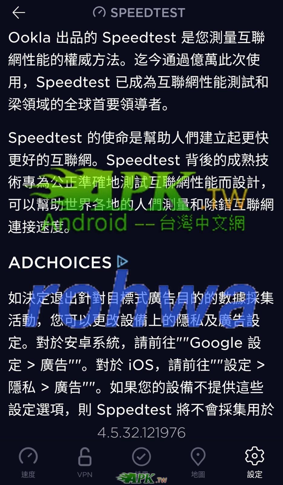Speedtest__3__.jpg