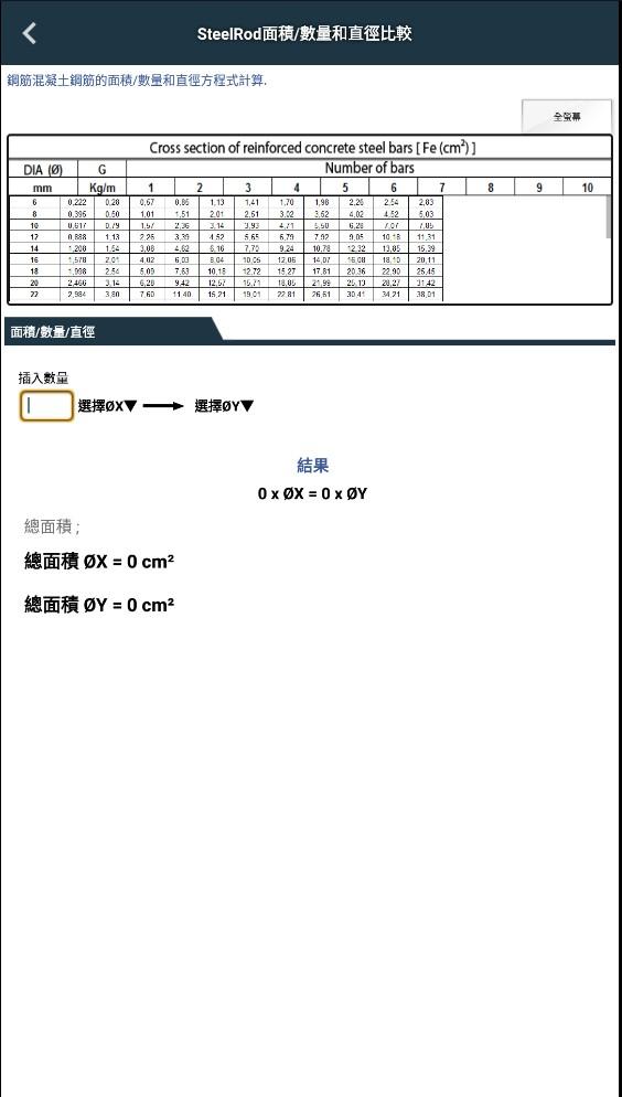 snap20046.jpg